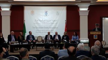Грузинско-черкесский форум в Иордании