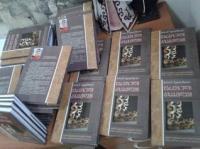 Мариам Бежиташвили – «Черкесский путеводитель»