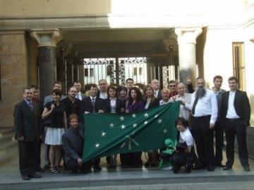 20 мая 2011 года Парламент Грузии признал геноцид черкесов