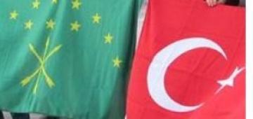 Парламент Турции: Признание 21 мая днем геноцида черкесов Россией – естественное право