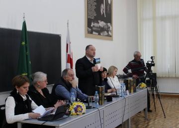 День Черкесского языка и письменности в Грузии