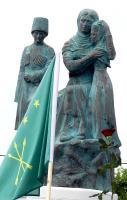 8 лет назад, 20 мая 2011 года Грузинский Парламент принял резолюцию о признании геноцида черкесов