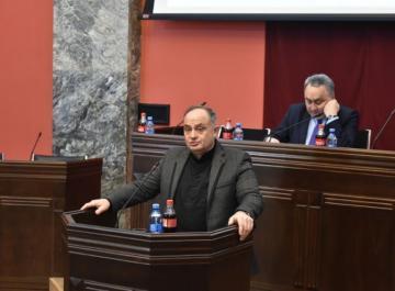 В Парламенте Грузии прошла презентация деятельности ЧКЦ