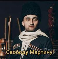 О задержании черкесского общественного деятеля Мартина Кочесоко