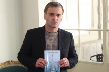 В Тбилиси прошла презентация поэтического сборника абхазского поэта Ники Бадзагуа
