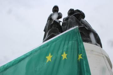 21 მაისი ჩერქეზეთის დამოუკიდებლობისთვის დაღუპულთა ბრძოლის დღეა