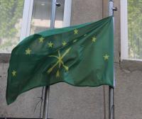 Презентация грузинского перевода книги Ш. Ногма в рамках празднования Дня черкесского флага