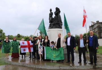 В Грузии почтили память погибших черкесов в Русско-Черкесской войне 1763-1864 годов