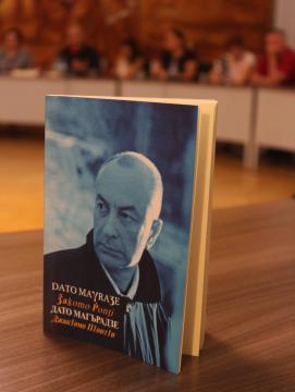 ЧКЦ провел презентацию поэмы «Джакомо Понти» на языках народов Кавказа