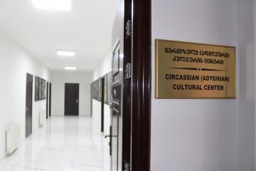 Repairs have been completed in Circassian Culture Center.