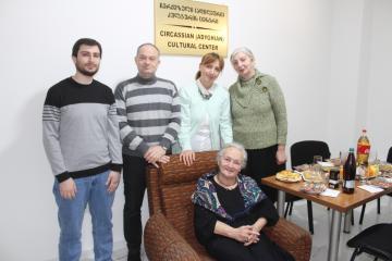В Черкесском Культурном Центре поздравляют с юбилеем