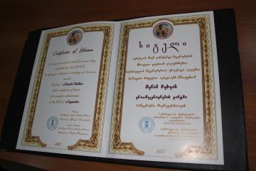 Директор ЧКЦ профессор Мераб Чухуа награжден почетной грамотой