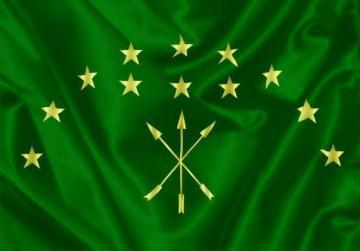 День черкесского флага ЧКЦ отметит презентацией альбома-монографии о черкесах