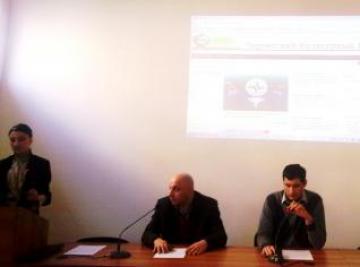 Презентация веб-сайта circassiancenter.org