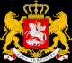 "Статус ""Соотечественника"" Грузии (Compatriot status of Georgia)"