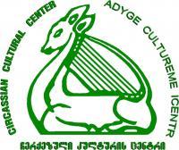 Информация для участников IV Международной научной сессии «Этнолингвистические и лингвокультурологические разыскания»