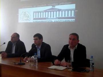 Рассмотрение стратегии Грузии в отношении народов Северного Кавказа