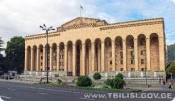 В Грузии приняты конституционные изменения по статусу будущего города Лазика